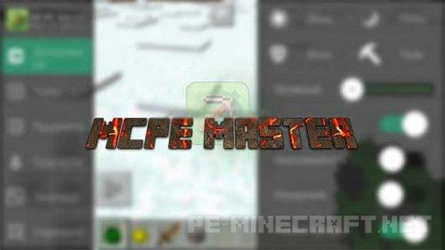 Мод MCPE Master 0.15.0