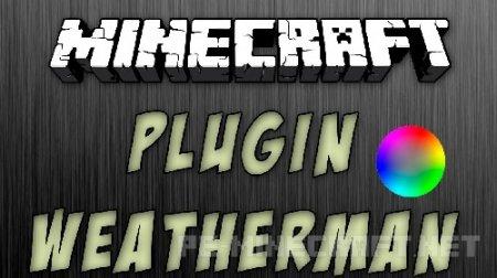 Плагин WeatherMan для Minecraft