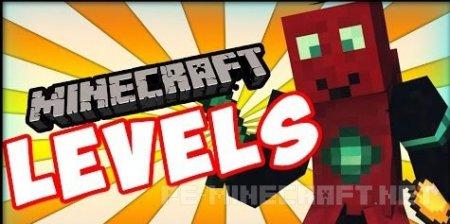 Мод Levels для Minecraft 1.10.2, 1.9.4