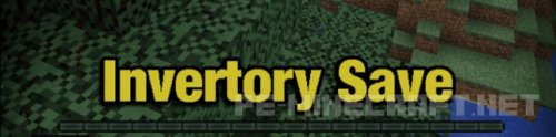 Мод Invertory Save 0.15.6