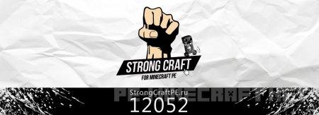 Лучший сервер выживания для Майнкрафт ПЕ - StrongCraft