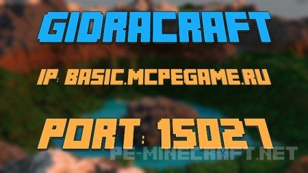 GidraCraft сервер ПВП для Майнкрафт ПЕ
