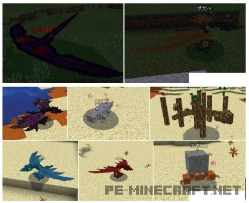 Мод Creature Hunter для MCPE 0.15.6
