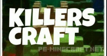 Сервер Майнкрафт KillersCraft