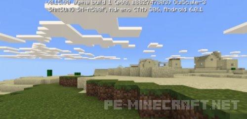 Сид на двойную песчаную деревню 0.15.x - 0.16.x