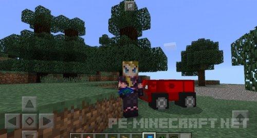 Аддон Vehicles для Minecraft PE 0.16.0