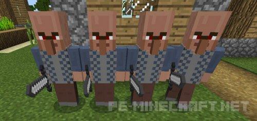 Аддон Village Guards для MCPE 0.16.0