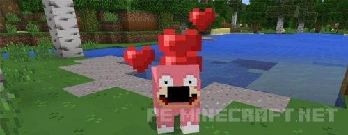 Аддон Poke для Minecraft PE 0.16.0