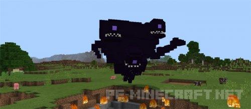 Аддон на Мега Иссушителя для Minecraft PE 0.16.0