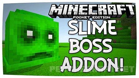 Мод Slime Boss для Minecraft PE 0.17.0/1.0