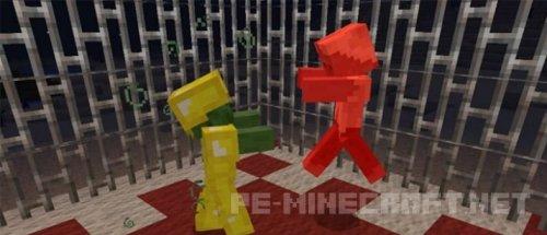 Мод Backstabbers для Minecraft PE 0.17.0/1.0.0