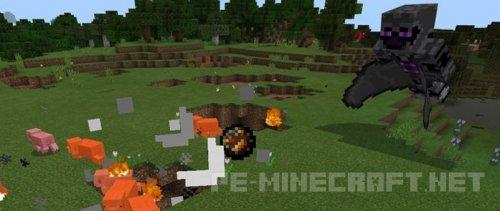 Мод God Boss для Minecraft PE 1.0.0
