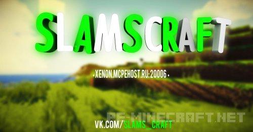 SlamCraft MCPE Сервер