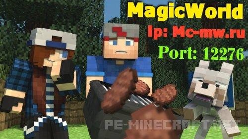 Magic World - лучший стабильный сервер MCPE 1.0.0-1.0.3