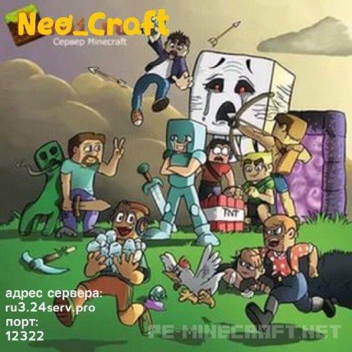 MCPE сервер Neo Craft