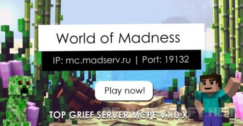 World of Madness сервер грифферов и выживания