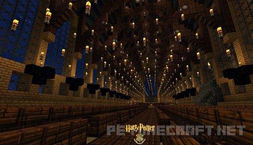 Карта Hogwarts для Minecraft PE 1.1