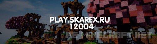 Сервер на выживание Skarex 1.1 для MCPE