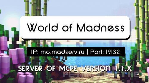 Сервер с выживанием World of Mandess