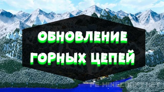 Скачать Minecraft PE 1.16.0 и 1.16.0.0
