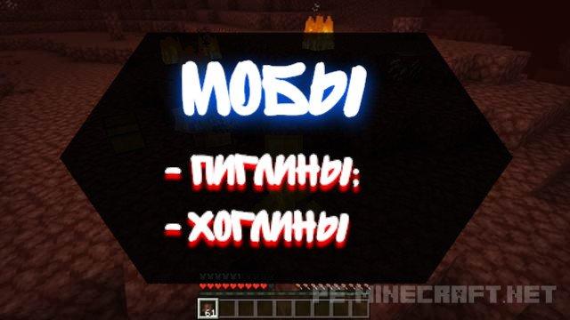 Скачать Minecraft PE 1.15.0